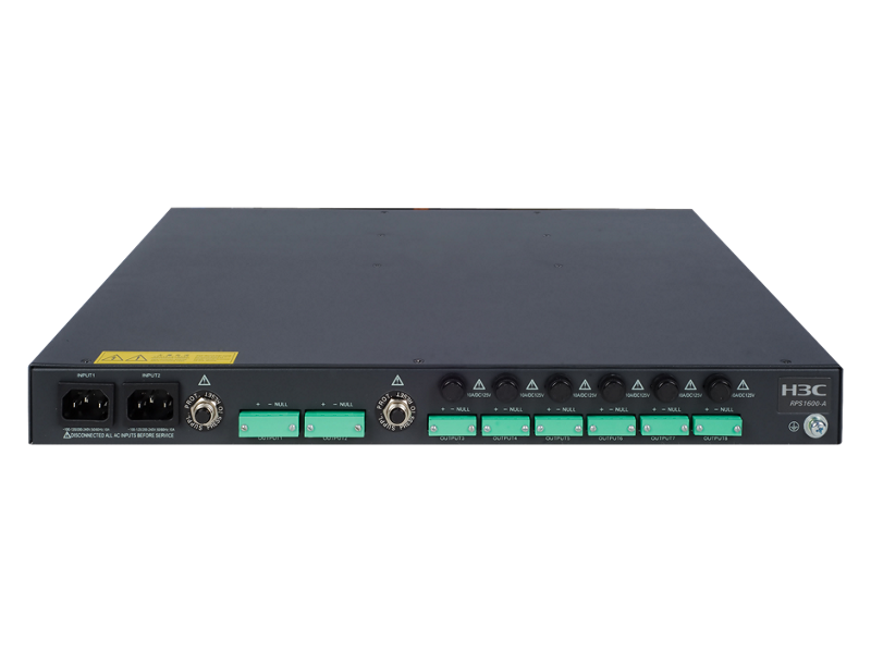 HPE A-RPS1600 Redundant Power System