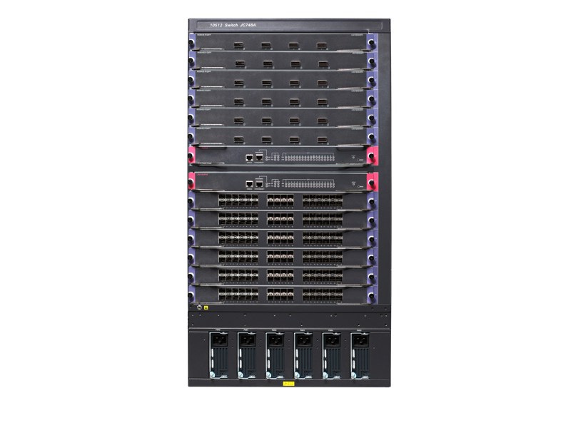 HPE FlexNetwork 10512 Switch Chassis