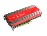 Xilinx Alveo U250-Beschleuniger für HPE